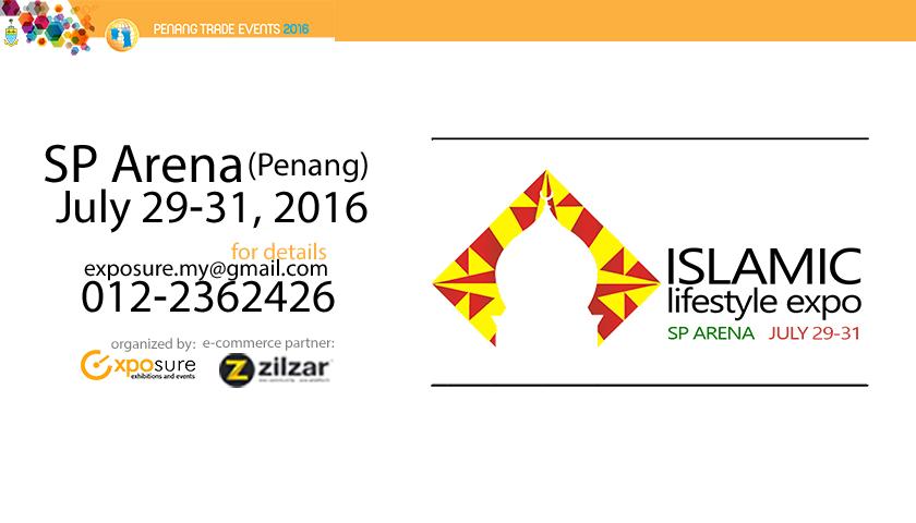 Islamic Lifestyle Expo 2016