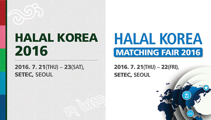 Halal Korea 2016