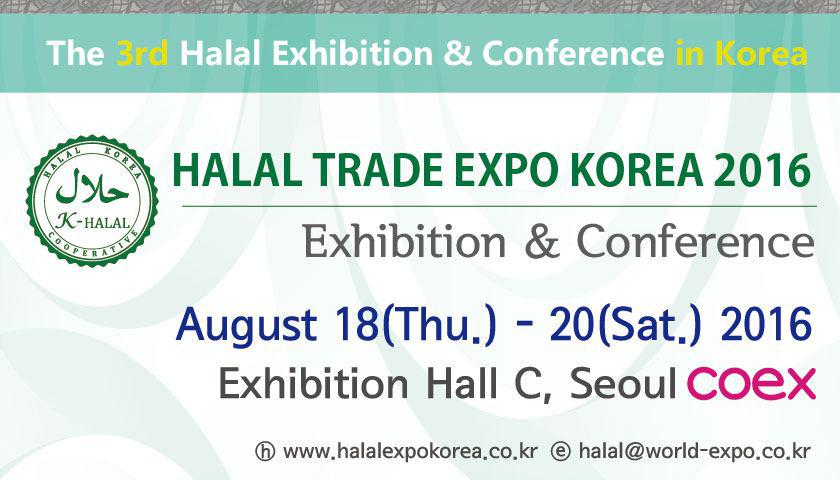 Halal Trade Expo Korea 2016